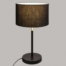 """Lampe """"Jule"""", noir et doré, métal H42 cm"""